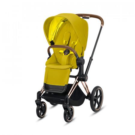 silla paseo priam mustard yellow cybex chasis rosegold