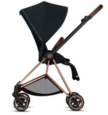 silla cybex mios reversible mirando hacia los papas
